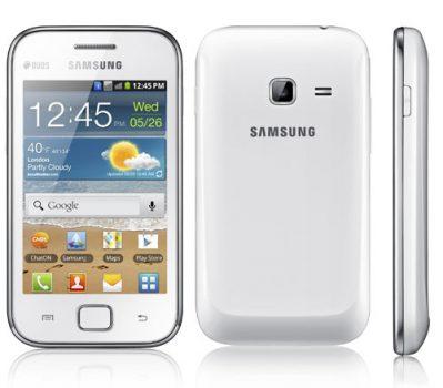Samsung-Ace-Duos-hard-reset