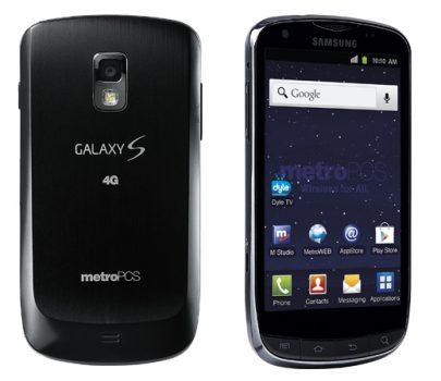 samsung-galaxy-s-lightray-4g-hard-reset