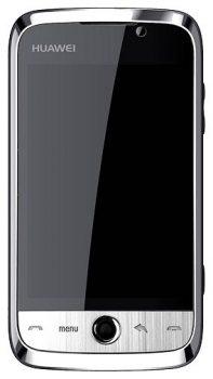 Huawei-U8230-hard-reset
