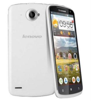 Lenovo-S920-hard-reset