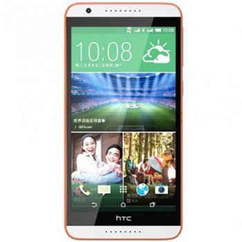 HTC-Desire-820s-dual-sim-how-to-reset