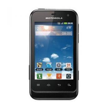 Motorola-Defy-Mini-XT321-how-to-reset