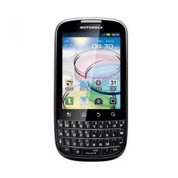 Motorola-ME632-how-to-reset