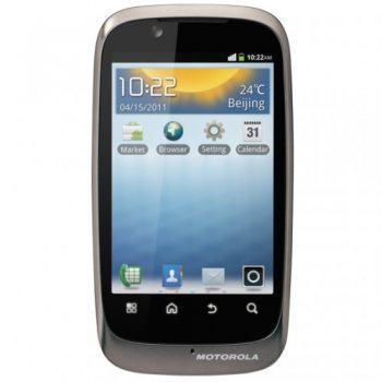 Motorola-fire-xt-how-to-reset